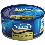 کنسرو تن ماهی تحفه در روغن زیتون